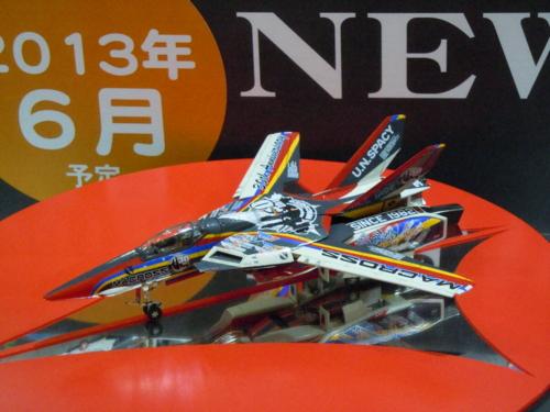 Shizuoka hobby show.......... 20130516223429
