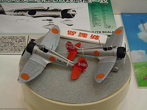 Shizuoka hobby show.......... 20130518120558