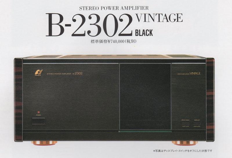 Los amplis y cajas con acabados de primera. - Página 2 20120527174957