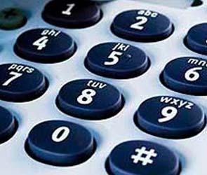 Числа в нашей жизни Telefon1