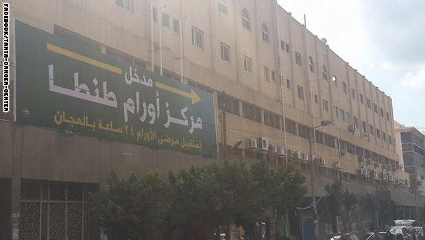عامل مصري ينتحر لعدم قدرته على علاج ابنه من السرطان 09e43afb-ac5b-4405-b540-e4d074d14a39