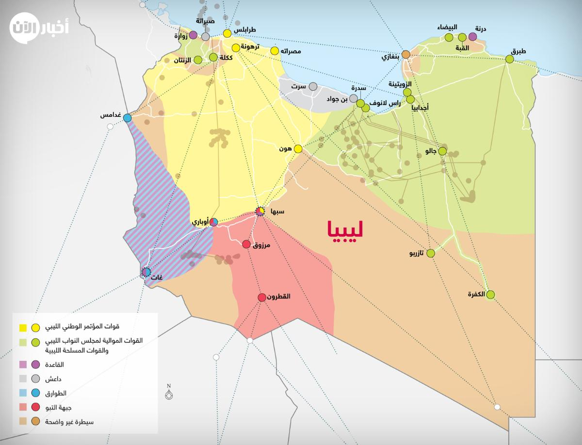 انفوجرافيك:- من يسيطر على ليبيا ؟ Original
