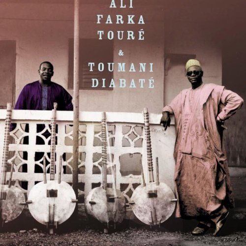 Discos de música africana - Página 4 Ali-toumani