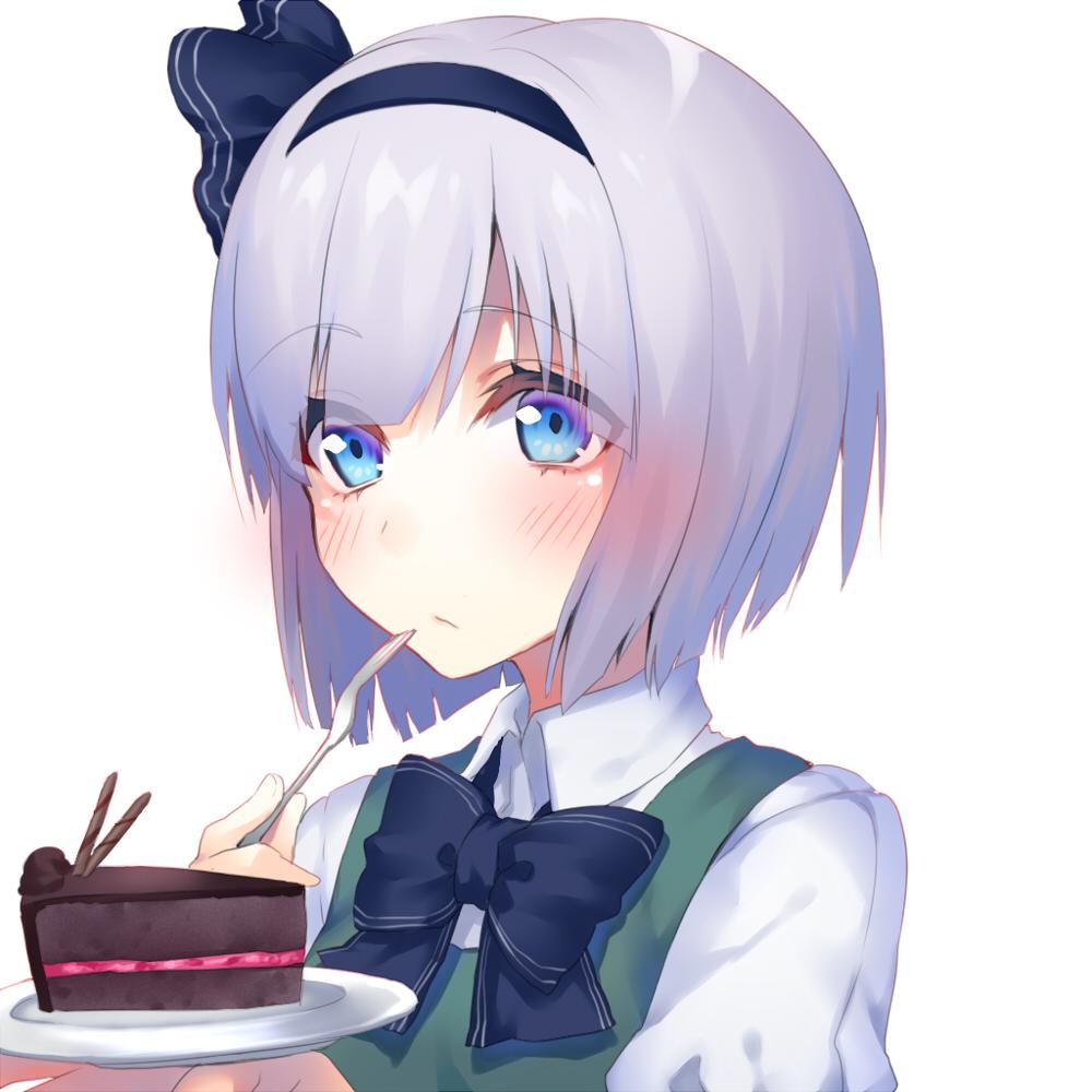 Feliz cumpleaños incongnito Nxsp