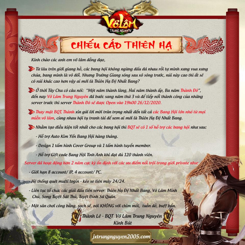 Võ Lâm Trung Nguyên - Khai Mở Server THÀNH ĐÔ - 19h 26/12 - Phiên Bản Đồ Xanh - Miễn Phí Giờ Chơi Thong_Bao_Chieu_Thu