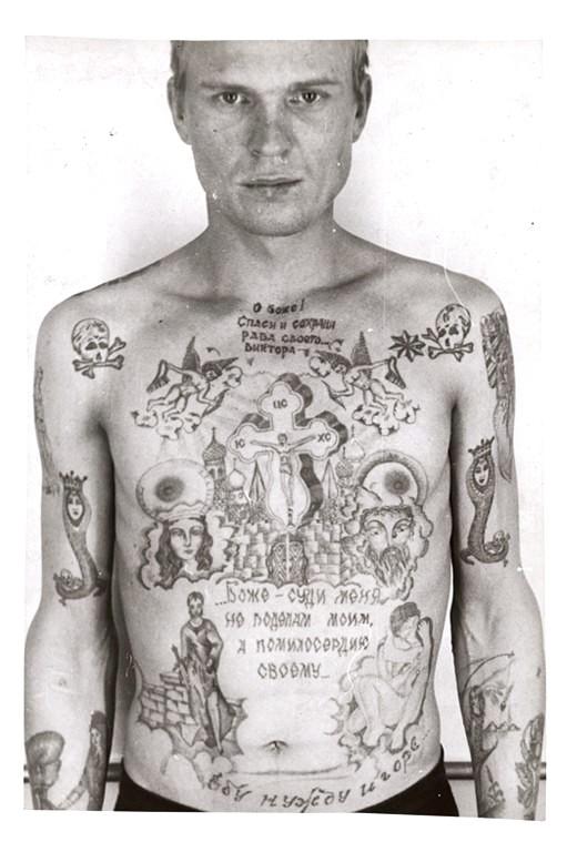 Par tetovējumiem - Page 8 85256260