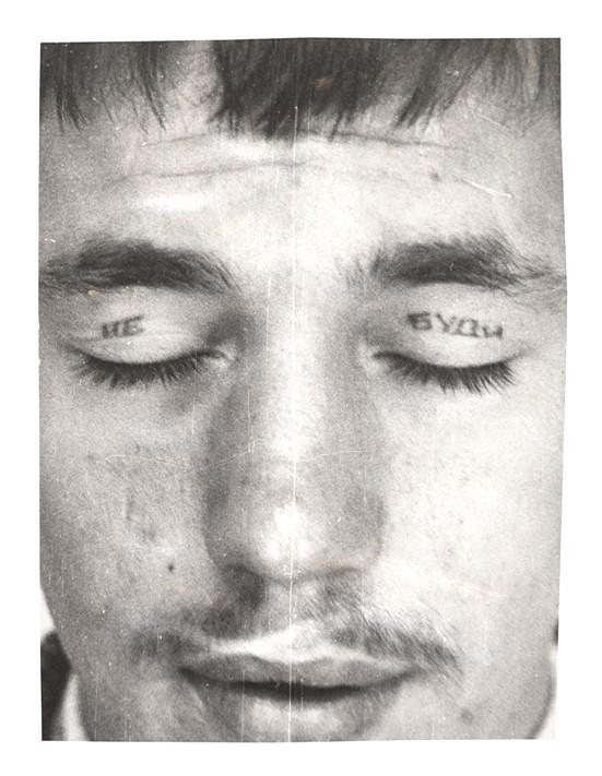 Par tetovējumiem - Page 8 85256261