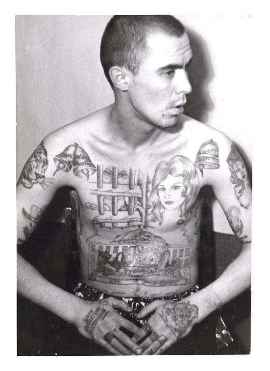 Par tetovējumiem - Page 8 85256264