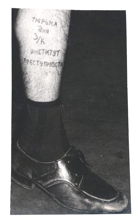 Par tetovējumiem - Page 8 85256267