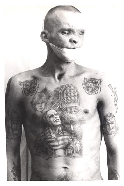 Par tetovējumiem - Page 8 85256268