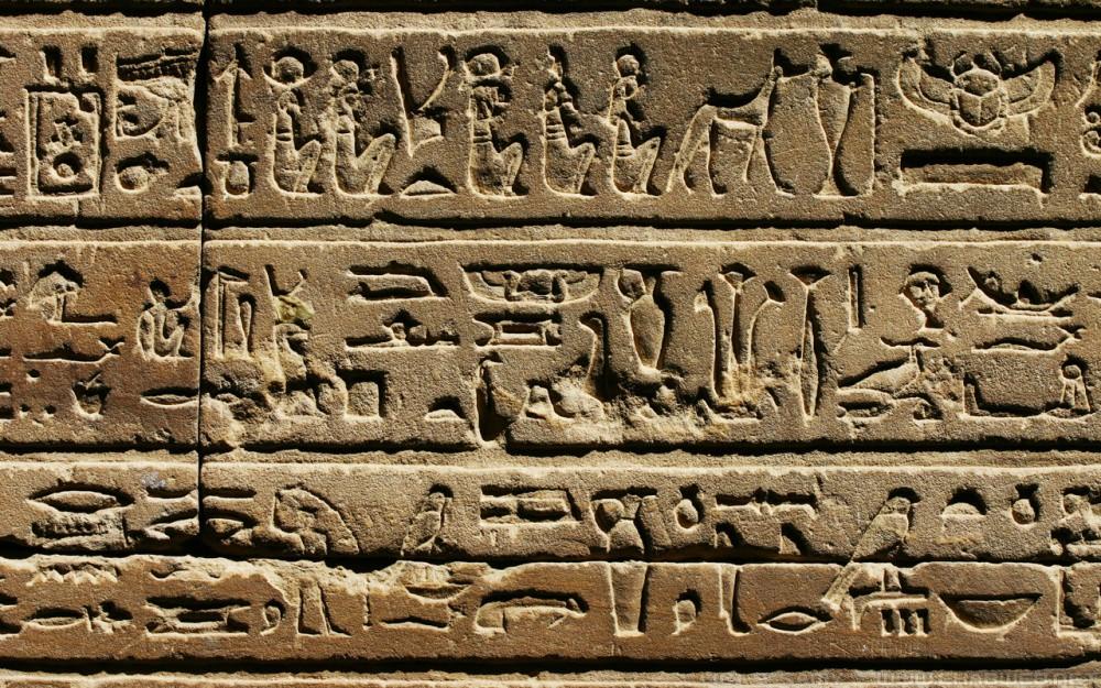 10 исторических находок, которые поставили ученых в тупик 17672060-r3l8t8d-1000-31405845044