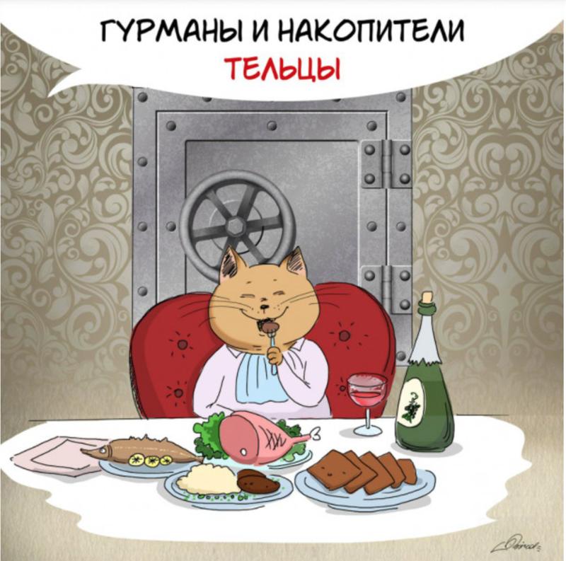 Шутливый гороскоп для знаков зодиака. Полный ппц  Snimok-jekrana-2015-07-30-v-94440