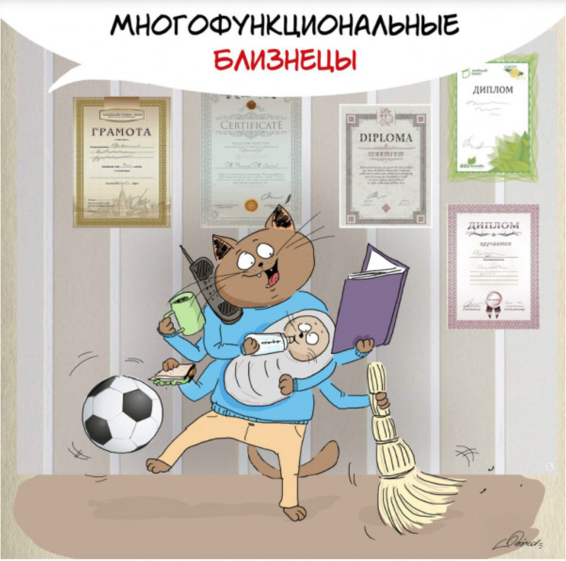 Шутливый гороскоп для знаков зодиака. Полный ппц  Snimok-jekrana-2015-07-30-v-94451