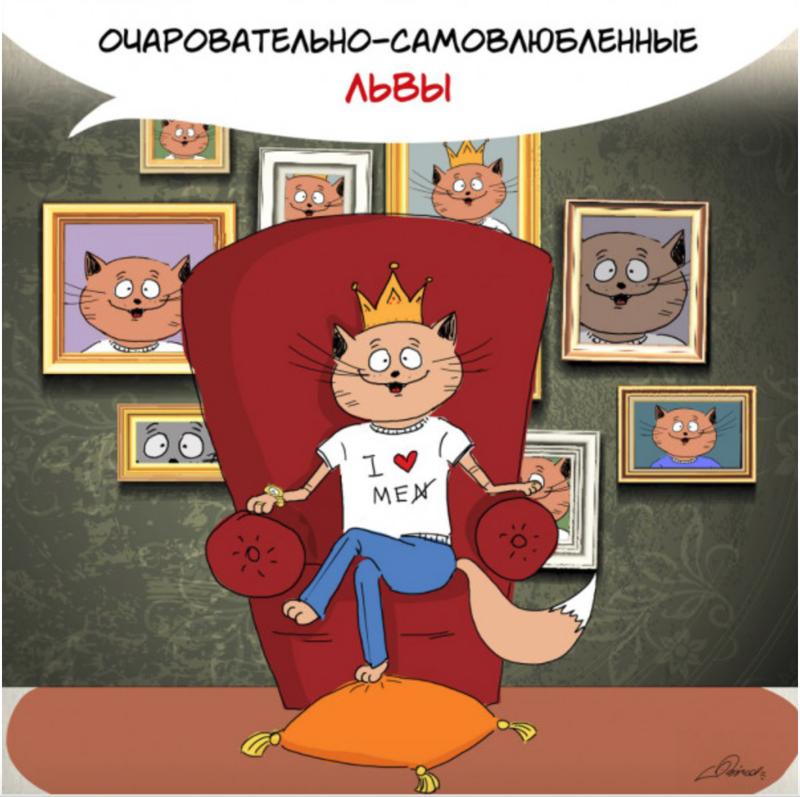 Шутливый гороскоп для знаков зодиака. Полный ппц  Snimok-jekrana-2015-07-30-v-94511