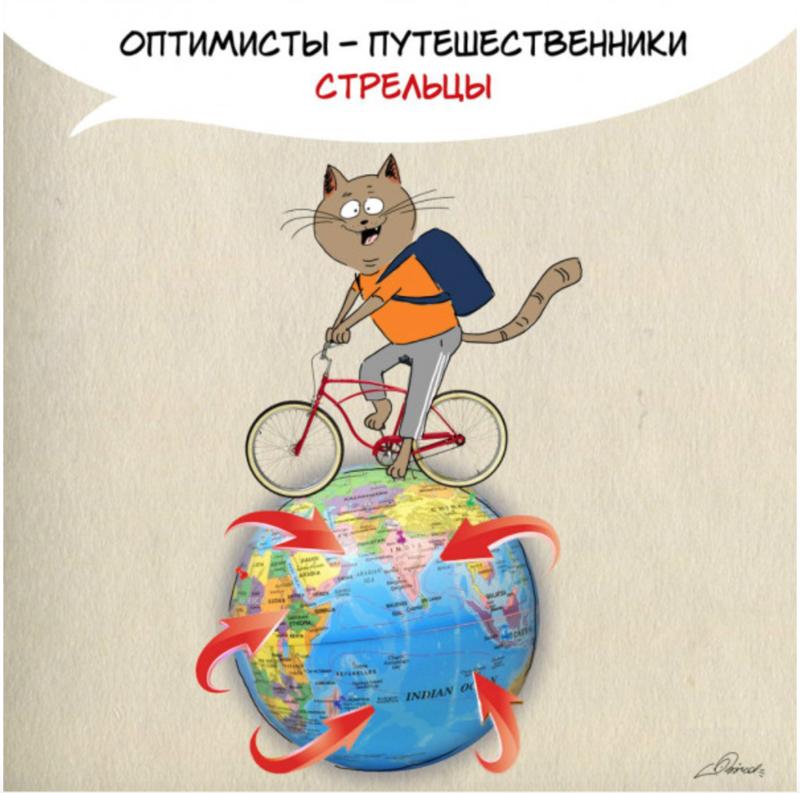 Шутливый гороскоп для знаков зодиака. Полный ппц  Snimok-jekrana-2015-07-30-v-94623