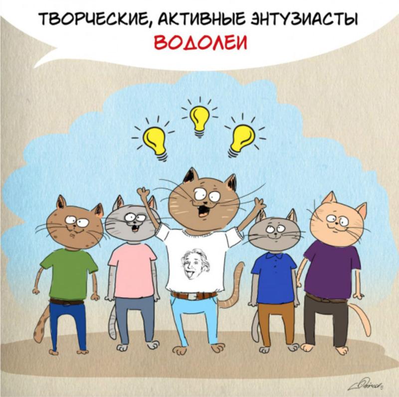 Шутливый гороскоп для знаков зодиака. Полный ппц  Snimok-jekrana-2015-07-30-v-94706