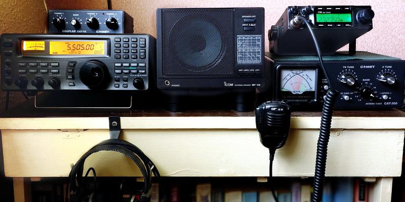 What HF home base setup are you using? 45219936.301267dc.800