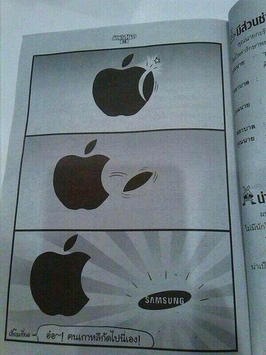 Tu ilustración del dia - Página 5 Samsungorigins
