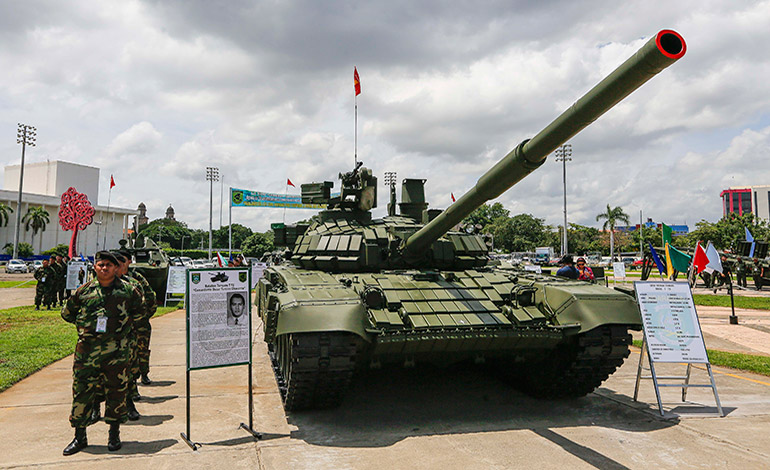 Nicaraguan Armed Forces TANQUE