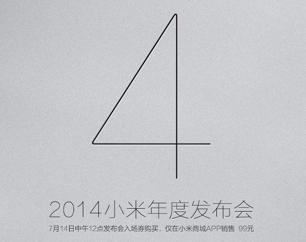 Xiaomi sur Belchine. Enfin  Xiaomi-mi4-tease