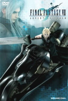 Final Fantasy VII: Advent Children(2005)~ 317