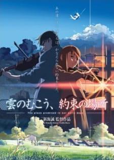 [ANIME] Les Films de Makoto Shinkai 433