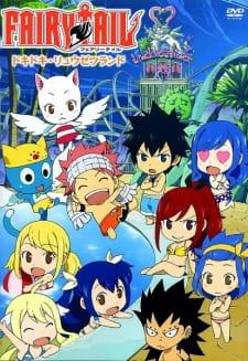 Fairy Tail OVA [ova] 65661