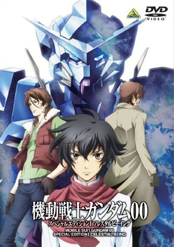 [ANIME] Mobile Suit Gundam 00 Special Edition 17217l
