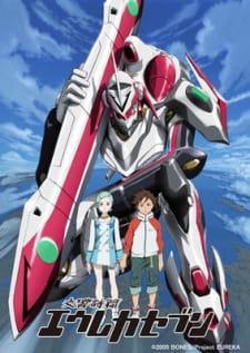 Cual es tu Anime Favorito y de que trata ?? 34443