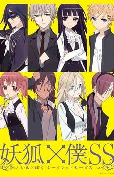 Inu X Boku SS (Cover) 35893