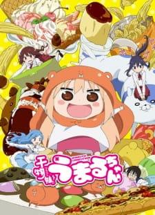 [MANGA/ANIME] Himouto ! Umaru-chan 75086