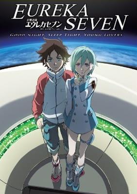 Ashe te recomienda este anime 23494l