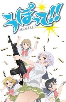 Spring anime 2012 Info 35121