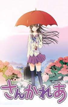 Ashe te recomienda este anime - Página 2 39089