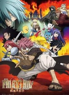 Fairy Tail Movie 1: Houou no Miko [filme] 47083