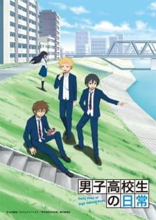 Winter Anime 2012 Info 33257