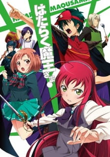 Ashe te recomienda este anime - Página 2 50177