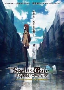 Ashe te recomienda este anime 50317