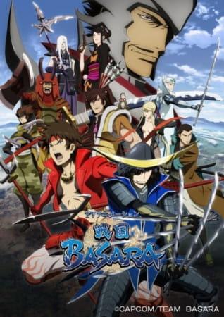 Ashe te recomienda este anime 21849l