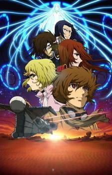 Spring anime 2012 Info 35573