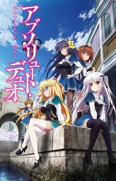[ANIME] Absolute Duo 68839l