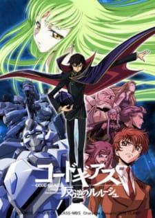 Ashe te recomienda este anime - Página 2 50331