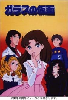 Αφιέρωμα στα OVAs του Glass Mask! (Μέρος 1ο) 39571