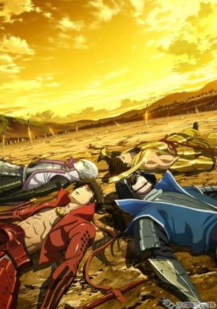 Sengoku Basara: The Last Party - Subbed 27968l