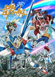 Gundam Build Fighters 51815