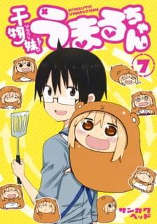 [MANGA/ANIME] Himouto ! Umaru-chan 76826