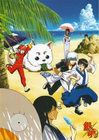 [MANGA/ANIME] Gintama 8438l
