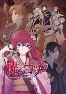 Ashe te recomienda este anime - Página 3 64225