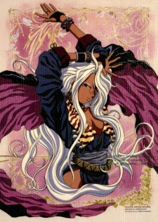 [MANGA/ANIME] Ah ! My Goddess (Aa ! Megami-sama !) 806