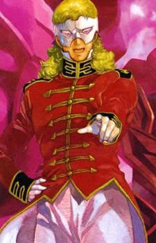 [ANIME/ROMAN] Gundam Unicorn 72017